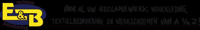 Reclame-Werkkleding.nl